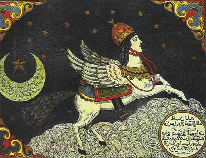 Signification Reve al buraq