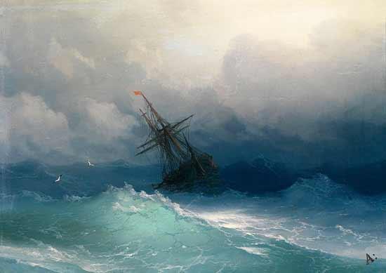 bateau qui tangue